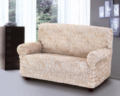 Лучшая защита для обивки дивана