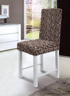 Обивка стульев под надежной защитой