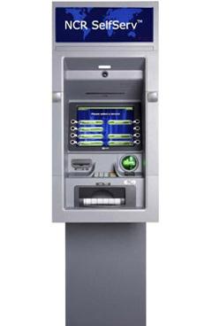 Выгодные предложения по банкоматам