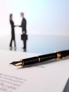 финансовое обеспечение заявки