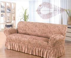 Купить натяжные, универсальные чехлы на мебель на