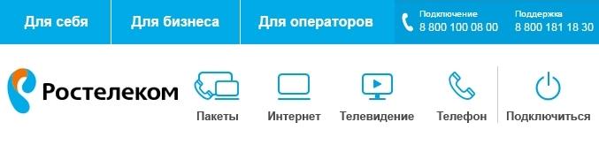 Абоненты львова уже с сегодняшнего дня имеют возможность подключаться к 3g-тарифу 3g+ смартфон и пользоваться