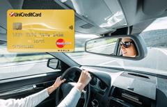 Кредитные карты с накоплением миль