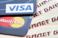 Изображение - Как рассчитываются проценты по кредитной карте 482404331