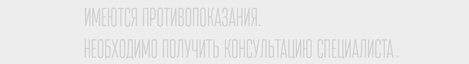 Лазерная коррекция зрения — цена от Biglion во Владимире