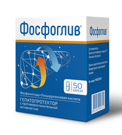 препараты при болях в печени