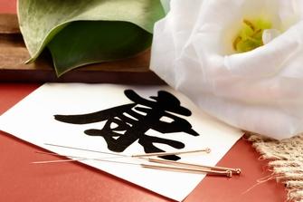китаяская медицина