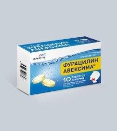 Фурацилин Авексима 20 мг №10, таблетки шипучие
